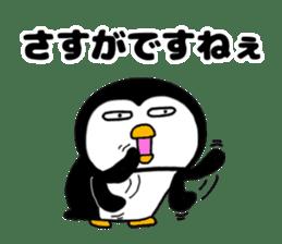 I Penguin 3 aizuchi sticker #11929557