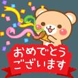 動く♪敬語くまさん | LINE STORE