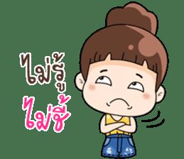 Nong Kam Yui sticker #11930880