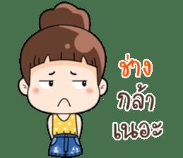 Nong Kam Yui sticker #11930884