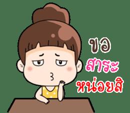 Nong Kam Yui sticker #11930886