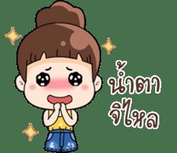 Nong Kam Yui sticker #11930887