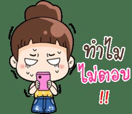 Nong Kam Yui sticker #11930891