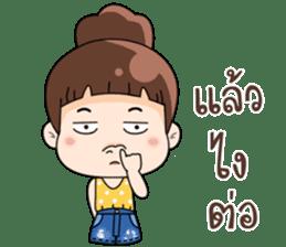 Nong Kam Yui sticker #11930893