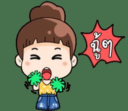 Nong Kam Yui sticker #11930895