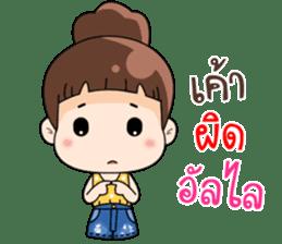Nong Kam Yui sticker #11930897