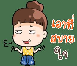 Nong Kam Yui sticker #11930898