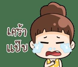 Nong Kam Yui sticker #11930900