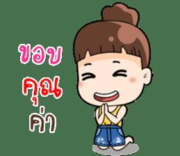 Nong Kam Yui sticker #11930903