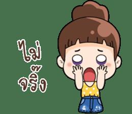 Nong Kam Yui sticker #11930904