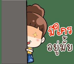 Nong Kam Yui sticker #11930905