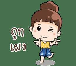 Nong Kam Yui sticker #11930907