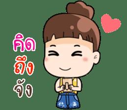 Nong Kam Yui sticker #11930908