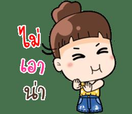 Nong Kam Yui sticker #11930909
