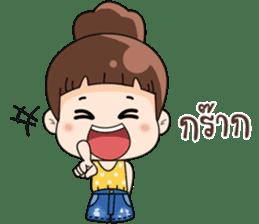 Nong Kam Yui sticker #11930914