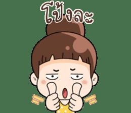 Nong Kam Yui sticker #11930916