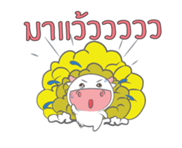 Nong Fine DuckDick sticker #11932206