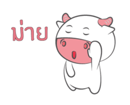 Nong Fine DuckDick sticker #11932210
