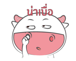Nong Fine DuckDick sticker #11932218
