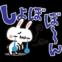 Strange! Kawaii rabbit surpris Sticker.