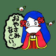 Witch's pupil sticker #11933937