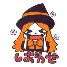 Witch's pupil sticker #11933960