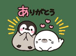 healing penguin(animation ver.) sticker #11938503