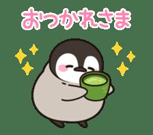 healing penguin(animation ver.) sticker #11938506