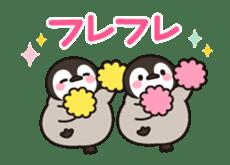 healing penguin(animation ver.) sticker #11938511