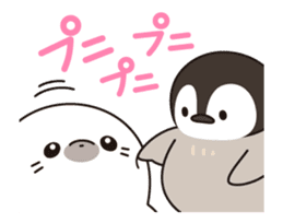 healing penguin(animation ver.) sticker #11938519