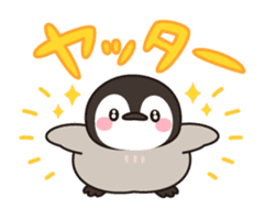 healing penguin(animation ver.) sticker #11938523