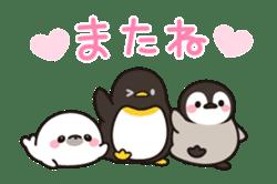 healing penguin(animation ver.) sticker #11938525