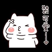 สติ๊กเกอร์ไลน์ LazynFatty: Naughty Cat & Frog Stickers