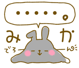for mika sticker #11944114