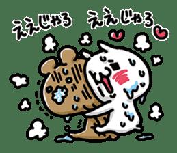 Love mode Summer sticker #11948791