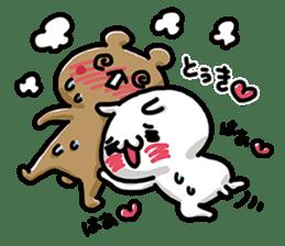 Love mode Summer sticker #11948801