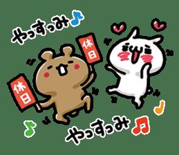 Love mode Summer sticker #11948805