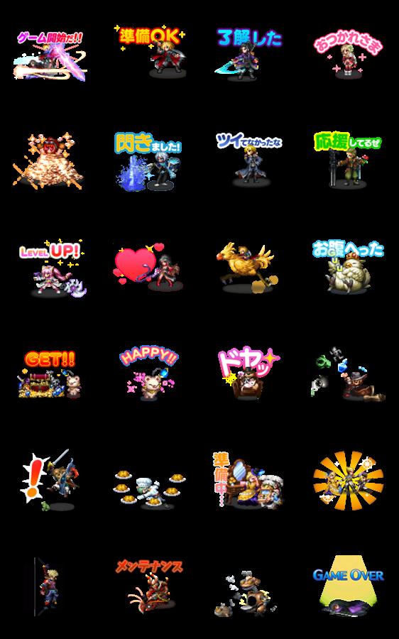 สติ๊กเกอร์ไลน์ FFBE Voiced & Animated Stickers