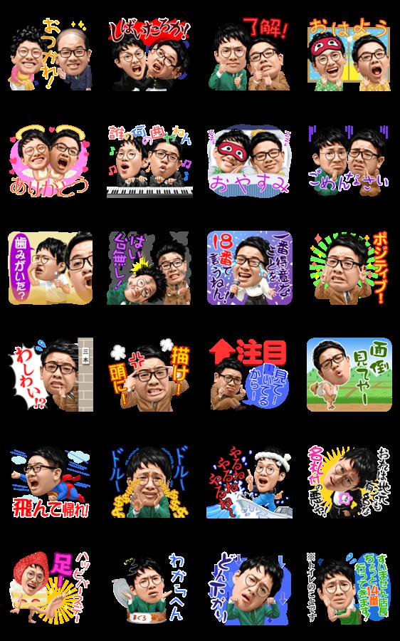 สติ๊กเกอร์ไลน์ MIKI Talking Stickers