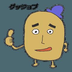 Cute potato Koike-san