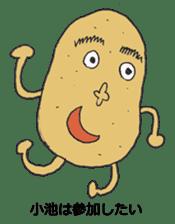 Cute potato Koike-san sticker #11954735