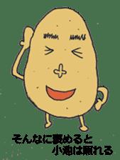 Cute potato Koike-san sticker #11954737