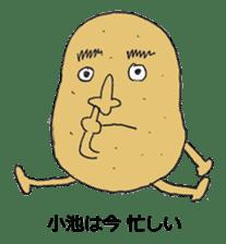 Cute potato Koike-san sticker #11954738