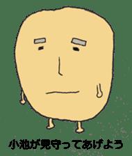 Cute potato Koike-san sticker #11954740