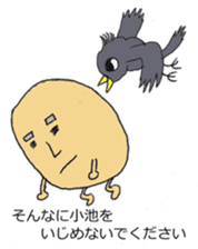 Cute potato Koike-san sticker #11954742