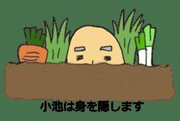 Cute potato Koike-san sticker #11954743