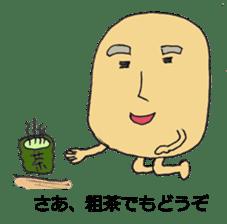 Cute potato Koike-san sticker #11954748