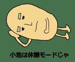 Cute potato Koike-san sticker #11954750