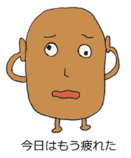 Cute potato Koike-san sticker #11954751