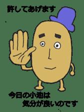 Cute potato Koike-san sticker #11954760
